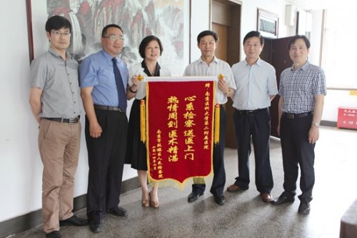 南医大二附院组织党员志愿者赴鼓楼区人民检察院开展健康...