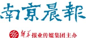 南京晨报logo.jpg