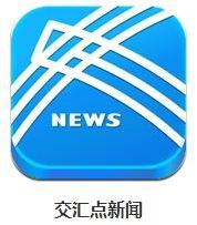交汇点新闻logo.JPG