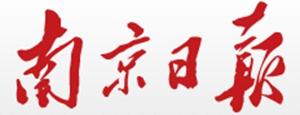 南京日报logo.jpg