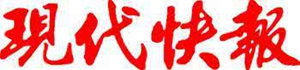 现代快报logo.jpg