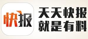 天天快报logo.jpg