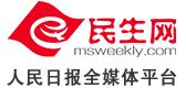 民生网logo.jpg
